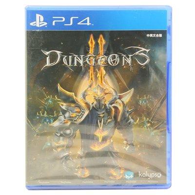 高鳴電玩 正版 PS4主機遊戲 地下城守護者2 地下城2 Dungeons 2 中文版