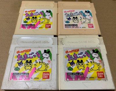 幸運小兔 GB遊戲 GB 電子雞  寵物蛋 1代 塔麻可吉 任天堂 GameBoy GBC、GBA 適用 F2