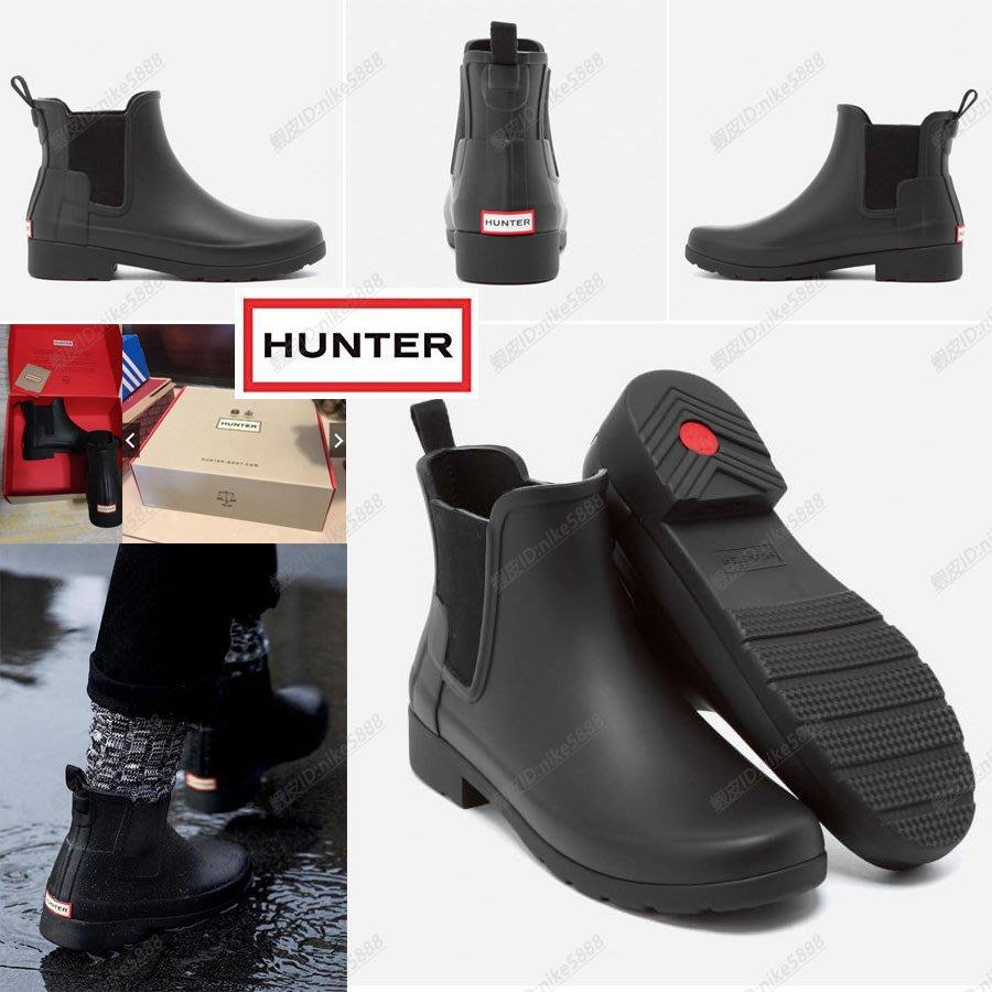 代購正品 hunter 獵人靴 雨靴 雨鞋 經典款 切爾西踝靴 短靴 女雨鞋 套腳 短筒 女士時尚日系附帶原廠鞋盒