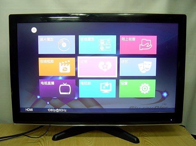保固3個月【小劉二手家電】27吋HDMI多媒體液晶電視~限自取