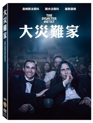 (全新未拆封)大災難家 The Disaster Artist DVD(得利公司貨)