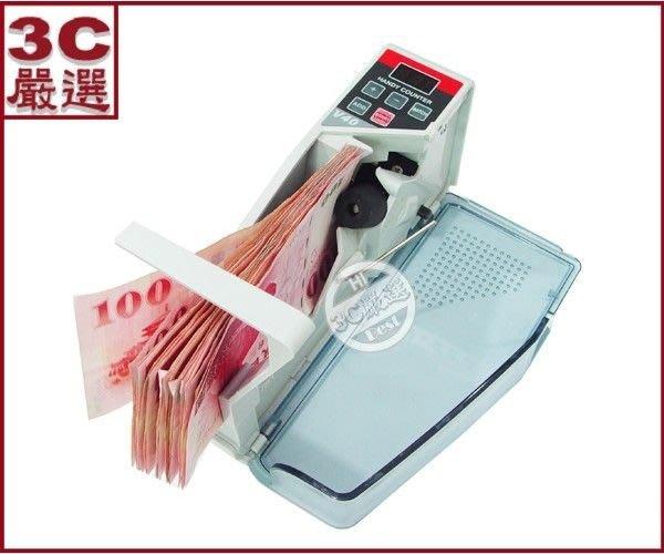 3C嚴選- 便攜式點鈔機 適用於多國紙幣 電池操作 數鈔機 送皮套 可自取 二個免運費