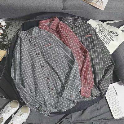 韓系修身 長袖格子襯衫 春秋休閒韓版襯衣百搭薄款上衣【4色】【M~2XL】