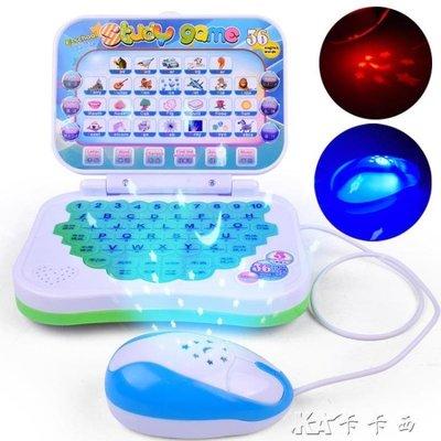 早教機 兒童益智故事學習機幼兒智慧中英文點讀機帶滑鼠早教機電腦玩具GD