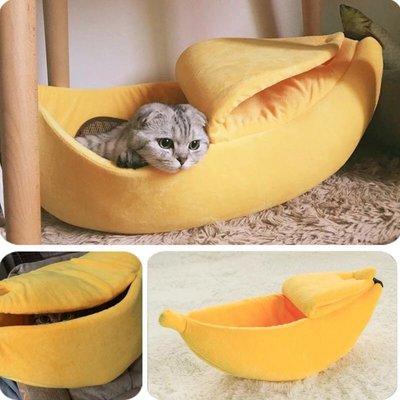 現貨+預購 大款 L號 貓咪窩 狗窩 香蕉船 可愛 冬天 床窩 10公斤內可使用