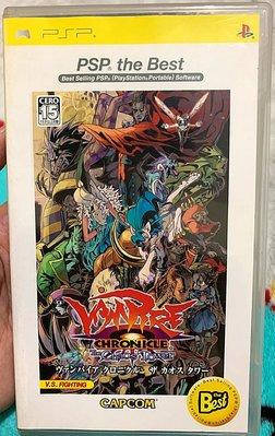 幸運小兔 PSP遊戲 PSP 魔域幽靈 編年史 渾沌之塔 Vampire Chronicle 日版 F1