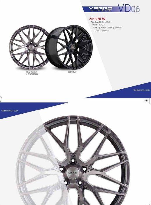 德朋國際 / VARRO VD06  旋壓輕量化鋁圈 搭配輪胎更優惠