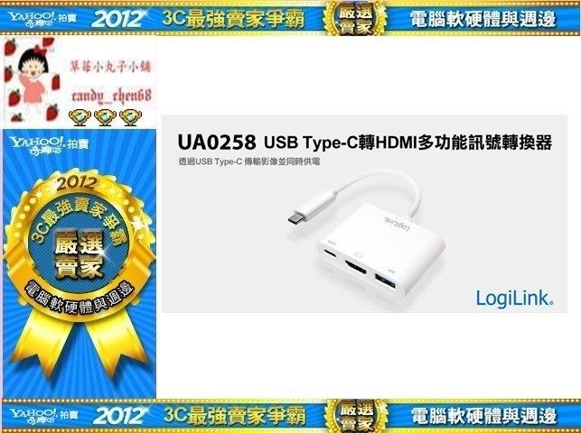 【35年連鎖老店】登昌恆 UA0258 USB Type-C轉HDMI多功能訊號轉換器有發票/保固一年