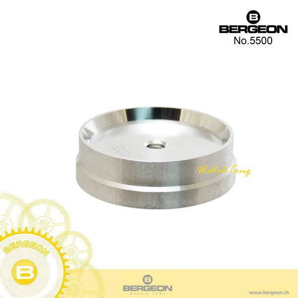 【鐘錶通】B5500-10《瑞士BERGEON》壓錶模單顆雙面_42x44mm 搭配壓錶器使用├壓闔錶蓋工具/鐘錶維修┤