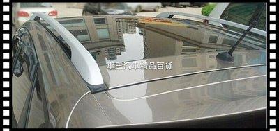 【車王小舖】馬自達 Mazda5 PREMACY 福特 IMAX 行李架 車頂架 免打孔 黏貼式 可貨到付款+150