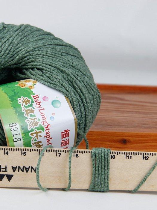 千夢貨鋪-寶寶棉線團球手編中粗織毛衣嬰兒兒童粗線手工diy編織#羊毛線#粗線細線#針織工具#手工編織#毛線球
