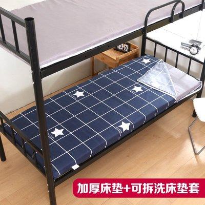 床墊 大學生宿舍床墊四季通用0.9m單人90加厚可折疊墊被褥子0.8米軟墊小尺寸價格 中大號議價