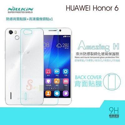 s日光通訊@NILLKIN HUAWEI Honor 6 Amazing H 鋼化玻璃背貼 機身玻璃貼 9H