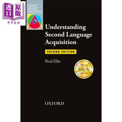 第二語言習得概論 英文原版 Understanding Second Language Acquisition Oxfo