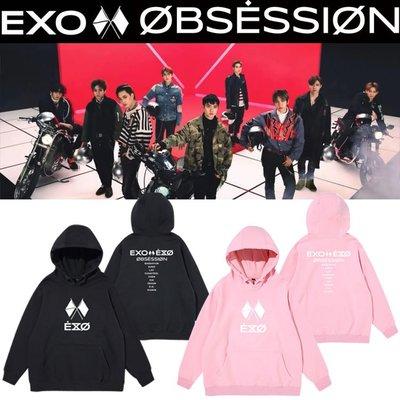 潘多拉明星同款 EXO正規六輯OBSESSION周邊應援打歌服同款春秋冬加絨連帽衛衣男女