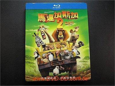 [藍光BD] - 馬達加斯加2:逃向非洲 Madagascar : The Crate Escape ( 得利公司貨 ) - 國語發音