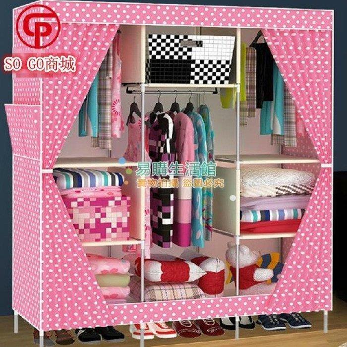 時尚熱賣爆款卷簾超大容量儲物空間衣櫃公司宿舍居家房間臥室必備品布衣櫃折疊衣櫃大號鋼架加固簡易衣櫃櫥組合衣櫃簡易