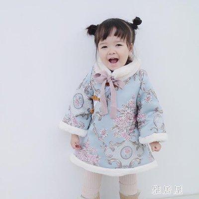 童裝漢服洋裝唐裝刺繡旗袍裙兒童寶寶秋冬裝女童公主裙 LN546