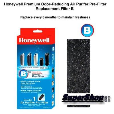 ☎『2盒優惠價↘』Honeywell【HRF-B1 一盒單片裝】CZ除臭濾網;適用→HPA-160/HHT-155