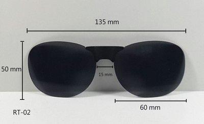 Rotation 磁吸夾片太陽眼鏡(RT-02-圓形) / 工廠直營 / 歡迎批發
