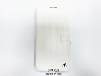 ☆偉斯科技☆三星2015版A8 全罩式...
