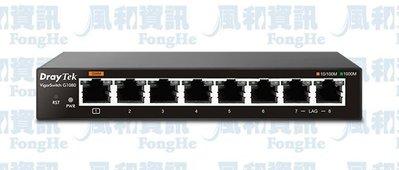居易科技 DrayTek VigorSwitch G1080 8埠簡易管理型Gigabit交換器【風和網通】