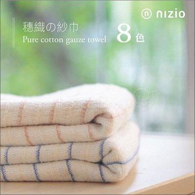 ✿蟲寶寶✿【英國Nizio】超輕量!超吸水!超快乾!不發臭! 多用途可當浴巾/包巾/哺乳巾/毯子/保潔墊 穗織紗巾
