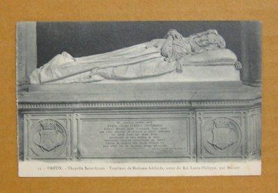 法國老照片---德勒的雕像---約近百年的歷史文物---040---少見已絕版---雙僅一張