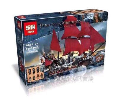 現貨- 庫卡 K 19002 電影系列 神鬼奇航 加勒比海盜 安妮女王復仇號 紅船 / 與樂高4195 16009同款 雲林縣