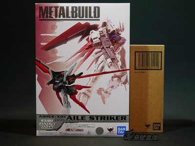 (參號倉庫)現貨 魂商店 限定 METAL BUILD MB 機動戰士 鋼彈 SEED 翔翼型攻擊者背包