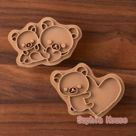 【蘇菲坊】日本 貝印KAI 餅乾壓模 拉拉熊熊抱愛心 餅乾壓模 押花 餅乾模 DN0210 原廠正品 日本製