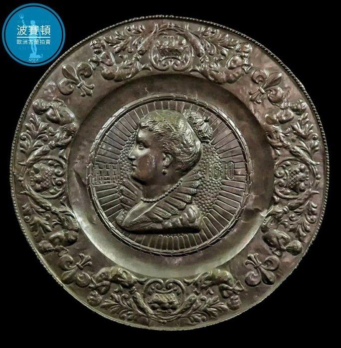 【波賽頓-歐洲古董拍賣】歐洲/西洋 法國古董 超大型法國瑪麗·德·麥地奇皇后銅雕盤(年份:1900年)(直徑:65cm)