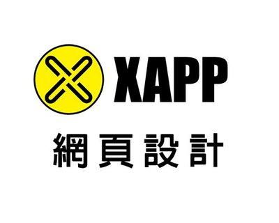 XAPP 網路開店平台網頁設計|XAPP 網路開店平台設計|XAPP 網路開店平台美編設計|XAPP 網路開店平台網頁美