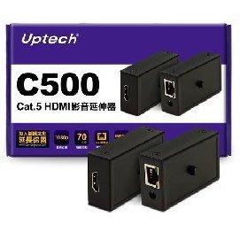 【電子超商】Uptech 登昌恆 C500 Cat.5 HDMI影音延伸器