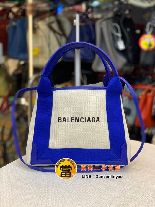 《當肯二手名品》BALENCIAGA 新款 閃電藍 Cabas xs 手提包 側背包 斜背包 ㊣