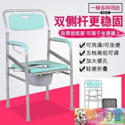樂馳老人孕婦坐便椅大便椅便攜式可折疊家...