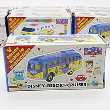 Tomy Tomica Tokyo Disney Resort Cruiser PIXAR Playtime 2020 東京迪士尼巴士 Toy Story