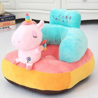 免運~~寶寶學坐沙發椅防摔卡通可愛動物靠背幼嬰兒懶人學座椅兒童小沙發NMS