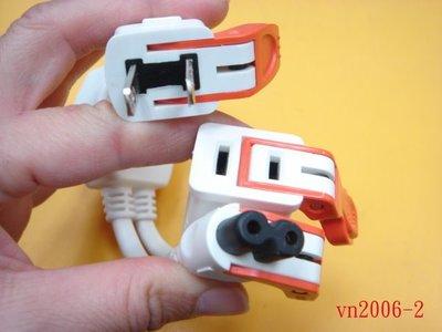 【全冠】1對2 30公分有安規 省力插頭 延長線電源插座 AC線.2叉/ 2孔/ 8字電源線(VN2006-2) 台南市