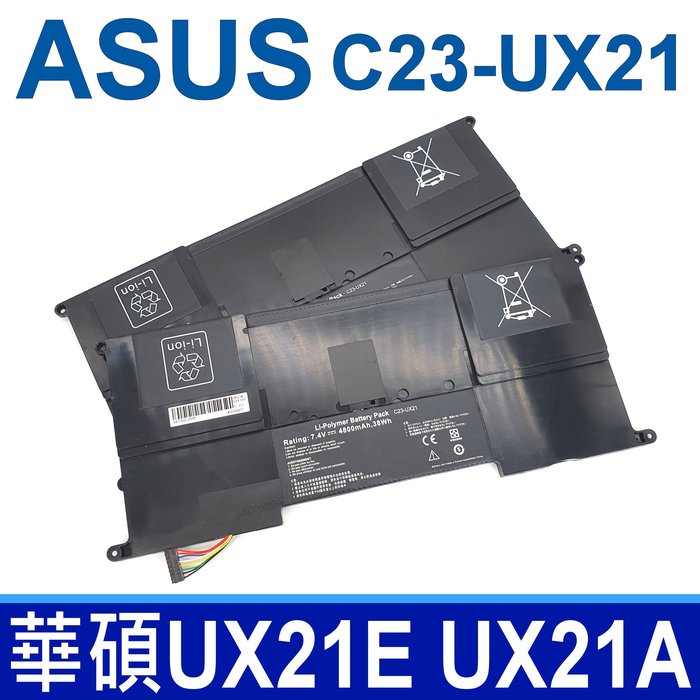 華碩 ASUS C23-UX21 原廠規格 電池 UX21 UX21E UX21A