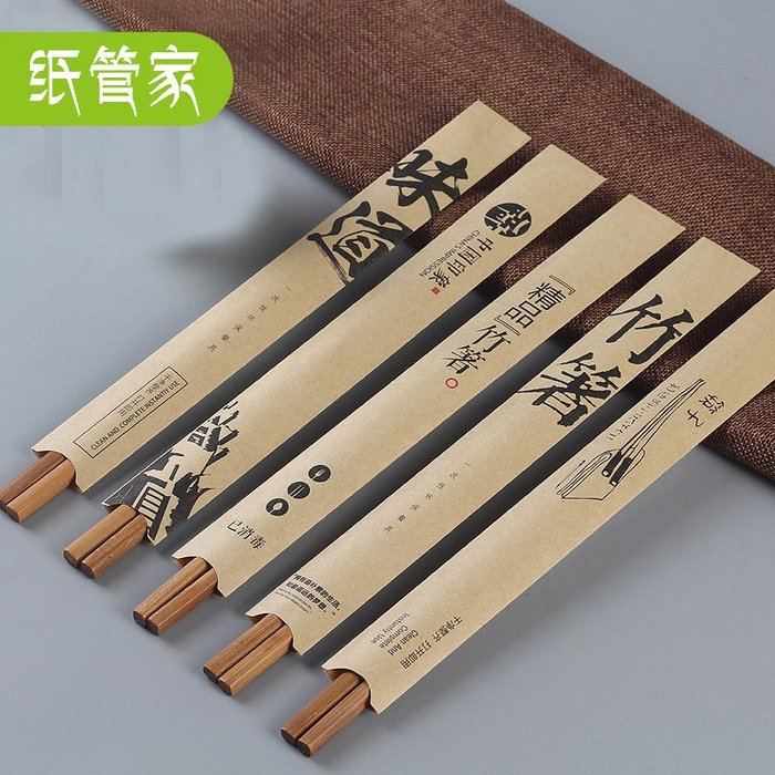 奇奇店-一次性廠家直銷牛皮紙筷子套定做可印LOGO定制印刷#安全无毒 #輕巧 #韧性好