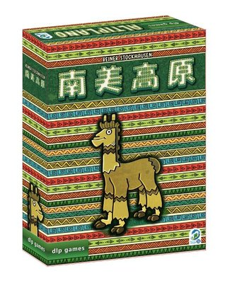 南美高原 Altiplano 中文正版桌游 現貨