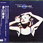 ◎1996波麗佳音全新CD未拆!夢幻國度-天使之舞-DreamworldHeaven Sent-超值18首好歌-