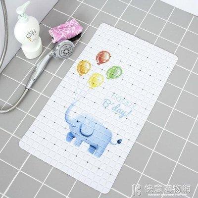 浴室防滑墊環保無味健康PVC兒童孕婦卡通洗澡衛生間吸盤浴缸地墊 igo
