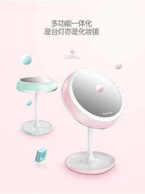 松下 Panasonic 國際牌 帶燈化妝鏡 全台最低價 化妝鏡 LED放大化妝鏡 非 Costco Sunter