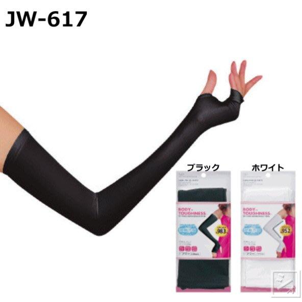 《FOS》日本 涼感 防曬 抗UV 袖套 速乾 速乾 冷感 防紫外線傷害 女款 夏天 戶外 運動 騎車 熱銷 必買 新款