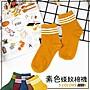 1/ 2條紋少女棉襪 學生襪 長襪 襪子 條紋襪 ...