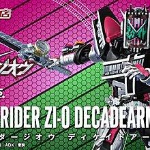 SHF Kamen Rider 騎士 拉打 超人 Zi-O Decade Armor