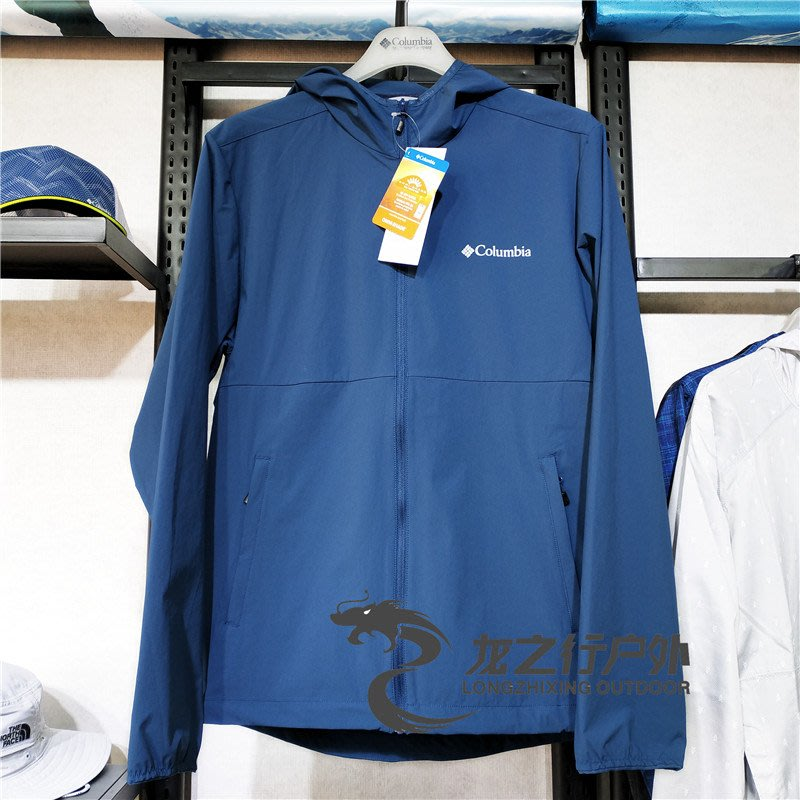 正韓男裝3.3折專享Columbia哥倫比亞戶外舒適男式連帽軟殼衣外套PM4931