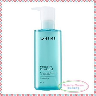 正韓空運直送 LANEIGE 蘭芝 Perfect Pore Cleansing Oil 毛孔淨化潔顏油 250ml 台北市